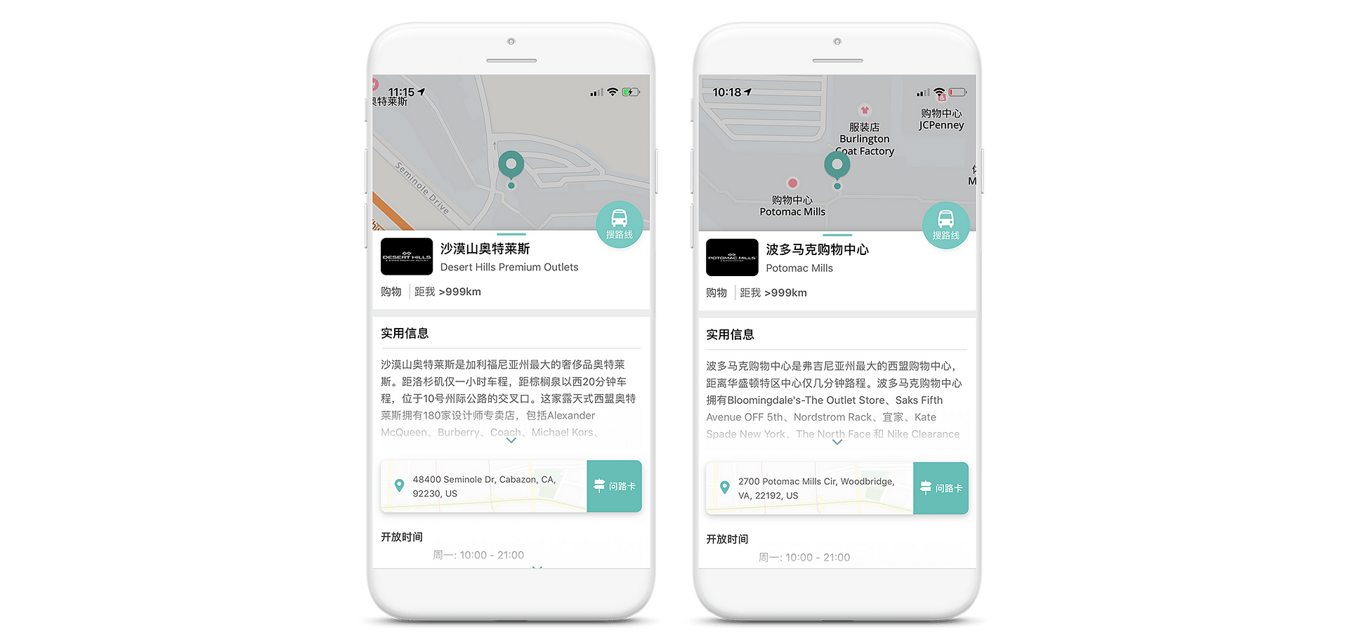 Help Chinese Tourists Find Your Business on CK Map